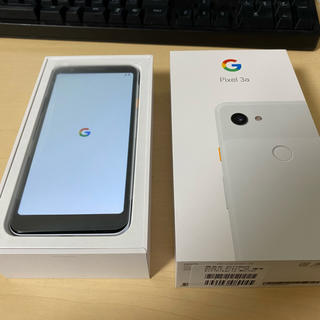ソフトバンク(Softbank)の☆新品 Google pixel 3a 64GB ホワイト SIMフリー②(スマートフォン本体)