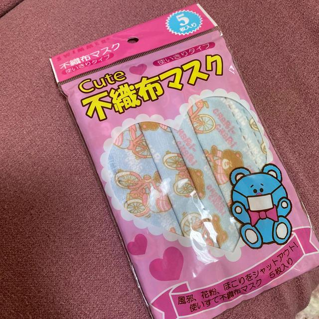 スック マスク - SWIMMER - スイマー 使い捨てマスクの通販 by のあ☆引っ越しのため大量値下げ!