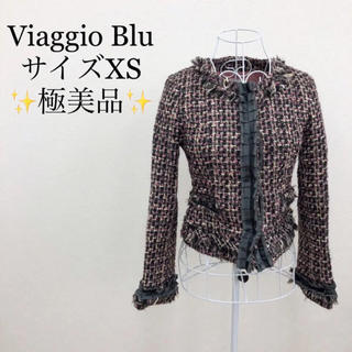 ビアッジョブルー(VIAGGIO BLU)のビアッジョブルー サイズXS ツイード ノーカラー ジャケット トゥルニエ社製(ノーカラージャケット)