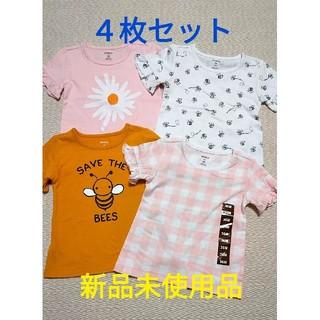 コストコ(コストコ)の☆新品☆女児Tシャツ4枚セット(Tシャツ/カットソー)