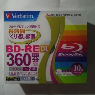 マクセル(maxell)のマクセル BD-RE 25GBインクジェット対応プリンタブルハードコート100枚(ブルーレイレコーダー)
