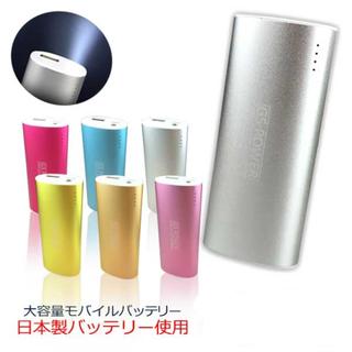 【シルバー】モバイルバッテリー(バッテリー/充電器)