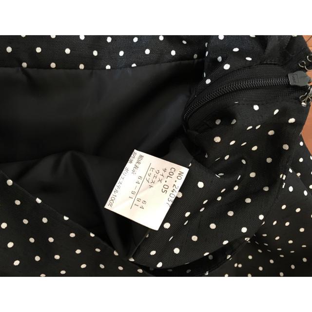 しまむら(シマムラ)のレディース スーツ セットアップ レディースのフォーマル/ドレス(スーツ)の商品写真