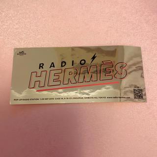 Hermes - エルメス  非売品 ステッカー
