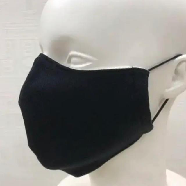 amazon 黒 マスク - メンズ用 マスク 花粉症対策の通販 by meow