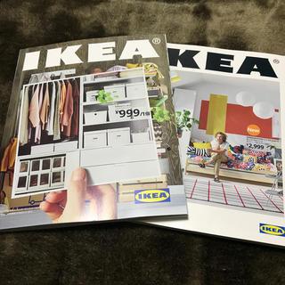 イケア(IKEA)のIKEA春夏カタログ2020+2019(住まい/暮らし/子育て)