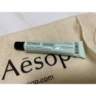 イソップ(Aesop)のAesop 歯磨き粉 トゥースペースト(歯磨き粉)