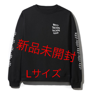 アンチ(ANTI)のアンチソーシャルソーシャルクラブ ロンT Tシャツ Lサイズ(Tシャツ/カットソー(七分/長袖))