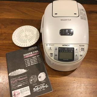 日立 - 日立炊飯器☆5.5合 蒸気カット RZ-MV100KW