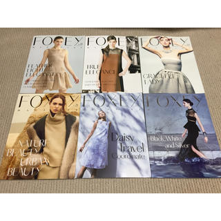FOXEY - フォクシーマガジン vol 18 19 20 21 22 23 6冊セット