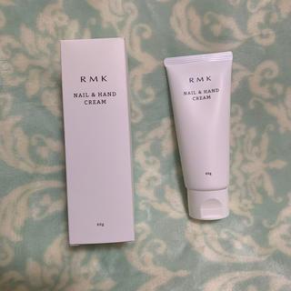 アールエムケー(RMK)のRMK ネイルハンドクリーム (ハンドクリーム)