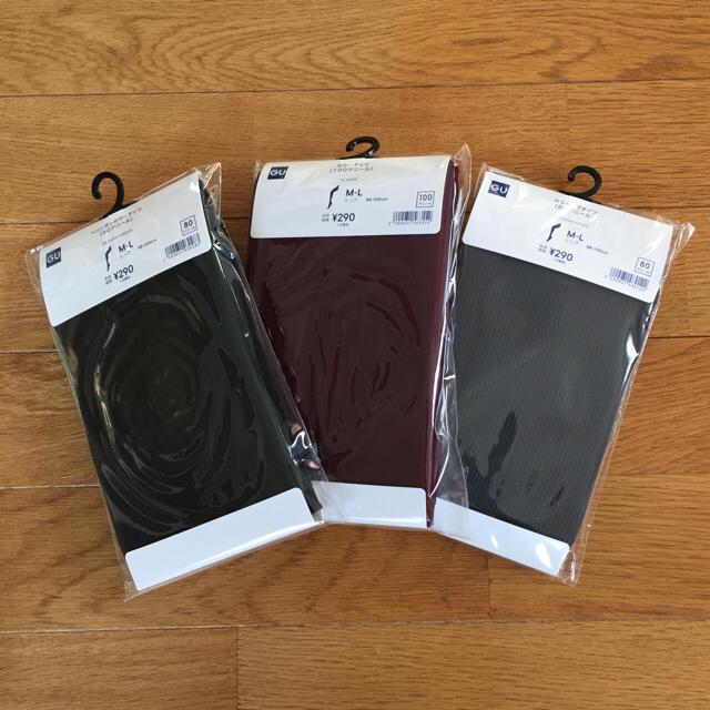 GU(ジーユー)のタイツ*新品未使用 3色セット レディースのレッグウェア(タイツ/ストッキング)の商品写真