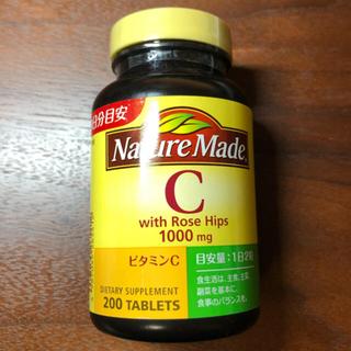 オオツカセイヤク(大塚製薬)のビタミンC サプリ 200粒 ネイチャーメイド(未開封)(ビタミン)