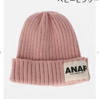 アナップキッズ(ANAP Kids)のANAPkids新品ニットキャップ帽子ピンク(帽子)