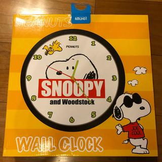 スヌーピー(SNOOPY)のスヌーピー壁掛け時計未開封(掛時計/柱時計)