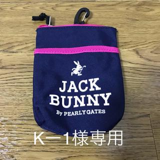パーリーゲイツ(PEARLY GATES)のJack bunny ミニポーチ【Kー1様専用】(ポーチ)