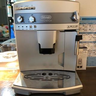 デロンギ(DeLonghi)のデロンギ マグニフィカ ESAM03110S 全自動コーヒーメーカーマシン(コーヒーメーカー)