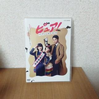 ピュア!一日アイドル署長の事件簿 DVD ブックレット付き (TVドラマ)