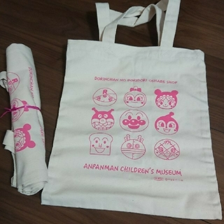 アンパンマン(アンパンマン)の新品 アンパンマンミュージアム 非売品(レッスンバッグ)