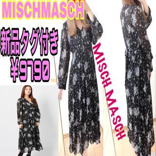 ミッシュマッシュ(MISCH MASCH)のミッシュマッシュ❁¨̮ 花柄ミディワンピース(ロングワンピース/マキシワンピース)