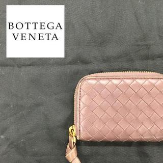 ボッテガヴェネタ(Bottega Veneta)のひまわり様 専用 ボッテガヴェネタ 小銭入れ 革(コインケース)