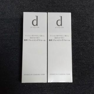 ディープログラム(d program)のエッセンスイン クレンジングフォーム(120g)2個セット(洗顔料)