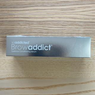 アディクト(ADDICT)の【新品】BROW ADDICTブロウアディクト 眉毛美容液(まつ毛美容液)