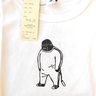 ジーンズベー(jeans-b)の130  カットソー  長袖  白(Tシャツ/カットソー)