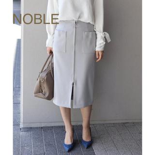 ノーブル(Noble)の美品✨◻︎NOBLE◻︎ T/Wダブルクロスフープジップタイトスカート34(ひざ丈スカート)
