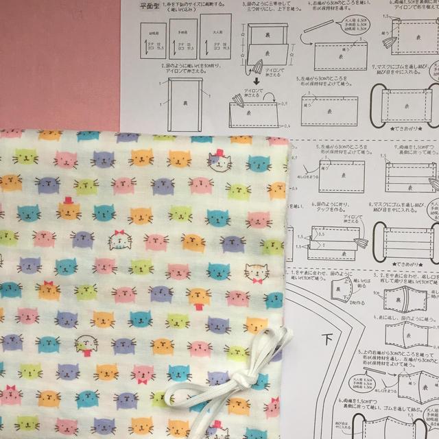 マスク 手作りキット☆レシピ&マスクゴム付きの通販