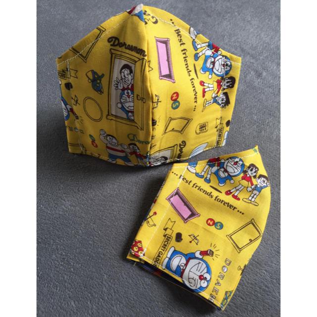 立体マスクSサイズ   KIDS・女性用😷2枚セットの通販