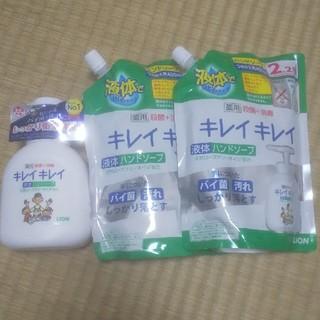 キレイ キレイ 液体ハンドソープ セット(日用品/生活雑貨)