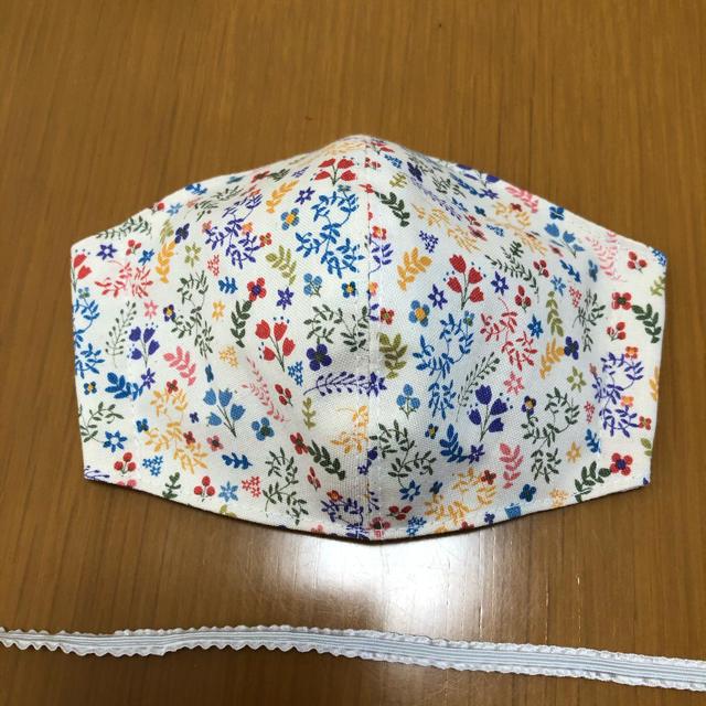 ハンドメイド  立体布マスク 大人女性用の通販