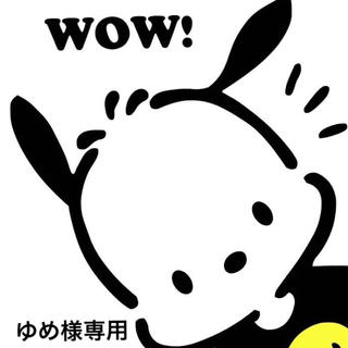 マジェスティックレゴン(MAJESTIC LEGON)のゆめ様専用(Tシャツ(長袖/七分))