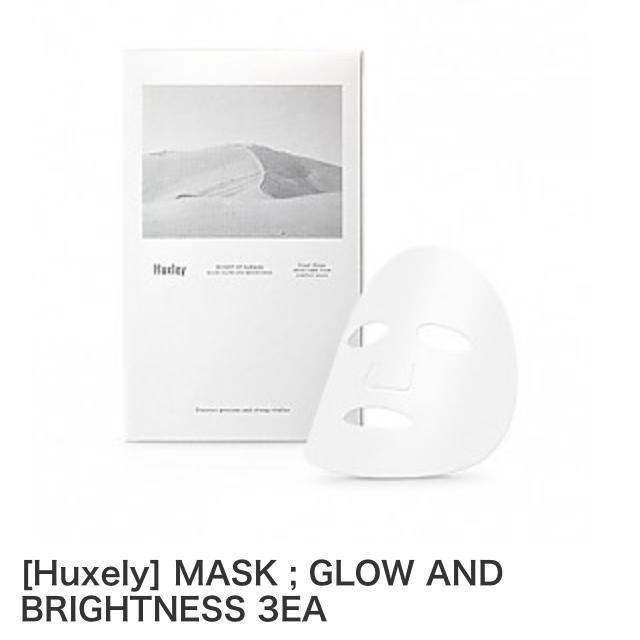 Pm2 5マスク洗える / ハクスリー グローアンドブライトネス マスク パック 3枚の通販 by なち
