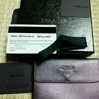 プラダ(PRADA)のPRADA Wホック財布(財布)