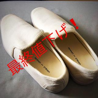 ユニクロ(UNIQLO)のユニクロ アンド ルメールの靴 スリッポン(スリッポン/モカシン)