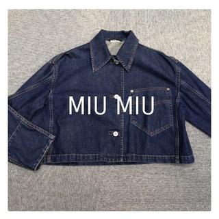 ミュウミュウ(miumiu)の♡♡MIUMIU 長袖デニムジャケット♡♡(Gジャン/デニムジャケット)