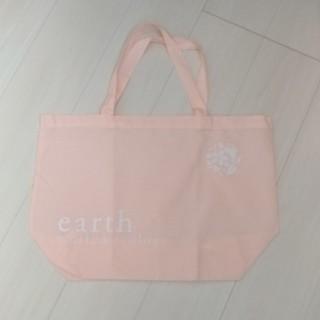 アースミュージックアンドエコロジー(earth music & ecology)のアースミュージック&エコロジー 袋(ショップ袋)