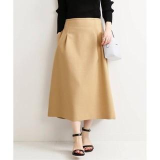 イエナ(IENA)の19SS超美品TAボンディングタックトラペーズスカート34(ひざ丈スカート)