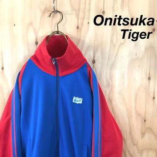 オニツカタイガー(Onitsuka Tiger)のOnitsuka Tiger オニツカタイガー バイカラー トラックトップ(ジャージ)