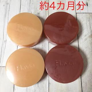フラビア ソープ 4個セット フラバンジェノール(洗顔料)