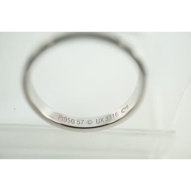 Cartier(カルティエ)の研磨仕上げ済み カルティエ エングレーヴドリング Pt950 2 メンズのアクセサリー(リング(指輪))の商品写真