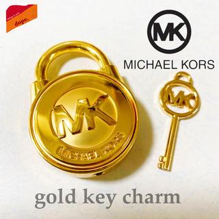 マイケルコース(Michael Kors)の▼ Michael Kors gold key charm ▼(チャーム)