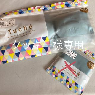 グンゼ(GUNZE)のGUNZE Tuche ハーフトップ2枚(ブラ&ショーツセット)