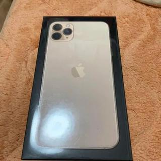 アイフォーン(iPhone)のiPhone11 Pro Max 512GB SIMフリー ゴールド完全未開封(日用品/生活雑貨)