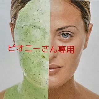 カスマラライトグリーン、ホワイト(パック/フェイスマスク)