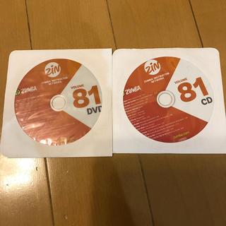 ズンバ(Zumba)のZin81 【CD 、 DVD】2枚セット(トレーニング用品)