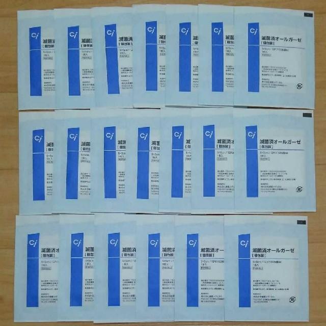 シート マスク / 【医院専売】☆医療用滅菌済オールガーゼ5×5㎝12枚重ね 1枚入り×20パック☆の通販 by まり's shop