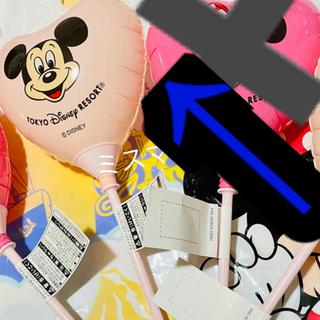 デイジー(Daisy)の完売ディズニーリゾート限定品 風船ハートバルーン 可愛い薄ピンク ミッキー風船(キャラクターグッズ)